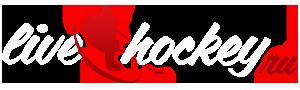 Хоккей на Live-Hockey.ru