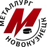 «Металлург» Новокузнецк будет искать новичков на чемпионате мира
