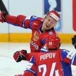 Россия — США 5-3. Видео