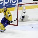Швейцария — Швеция 1-5. Видео