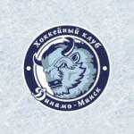 Минское «Динамо» обыграло «Атлант»