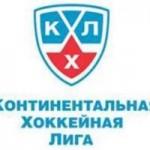 Драфт КХЛ-2014 пройдёт в Санкт-Петербурге