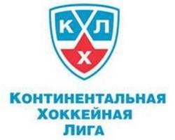 КХЛ лого