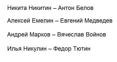 защита.россия