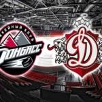 Седьмая игра между «Донбассом» и рижским «Динамо» может пройти в Братиславе