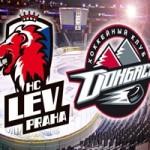Пятый матч серии «Лев» — «Донбасс» будет сыгран в Братиславе