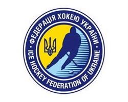 украина_2_250x200