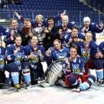 Женский хоккейный клуб Град